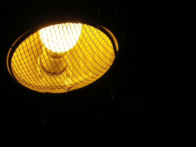 Žiarovka, mriežkový kryt.jpg
